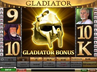 Screenshot image of the Gladiator Slot Bonus